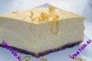 Торт с творожным суфле (без выпечки)