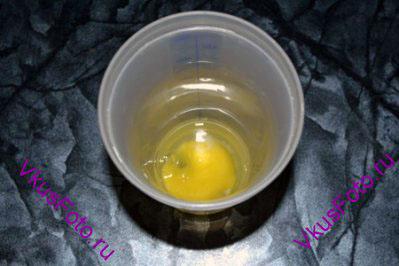 Разбить яйцо.