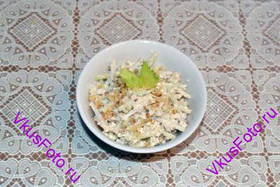 Перемешать. Подавать в салатнице, украсив листочками сельдерея.
