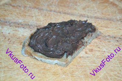 Шоколадную пасту можно хранить несколько дней в холодильнике.