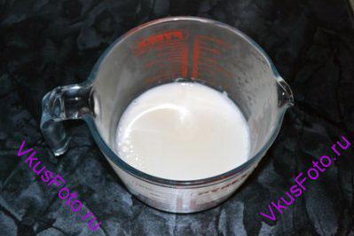 Молоко нагреть.