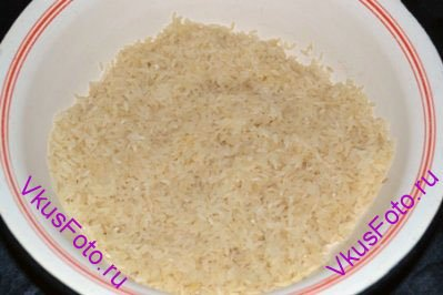 Рис несколько раз промыть холодной водой, пока вода не станет прозрачная.