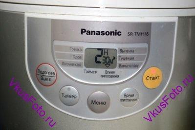 Мультиварку поставить в режим Тушение на 2-2,5 часа.