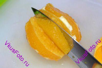 У апельсина вырезать дольки между перегородками.