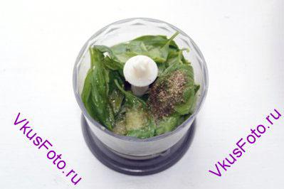 Добавить оливковое масло, воду 50 мл, соль и перец.
