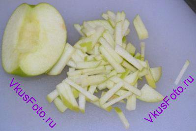 У яблока удалить сердцевину и нарезать соломкой.