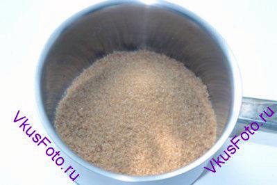 Взять небольшой ковшик или кастрюлю с толстым дном и отмерить тростниковый коричневый сахар.