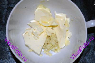 К чесноку добавить сливочное масло комнатной температуры.