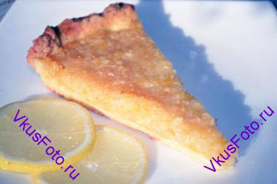 Перед тем как нарезать лимонный тарт полностью остудить.