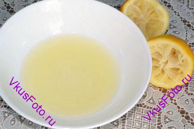 У лимона выдавить сок.