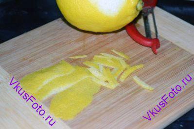 С помощью овощечистки снять цедру с лимона и порезать на кусочки.