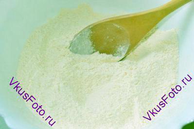 В миске перемешать просеянную муку, соль, сахар, разрыхлитель и соду.