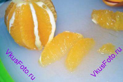 Вырезать из апельсинов филе (мякоть между перегородками).