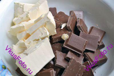 Положить в миску шоколад и сливочное масло. Растопить на водяной бане.