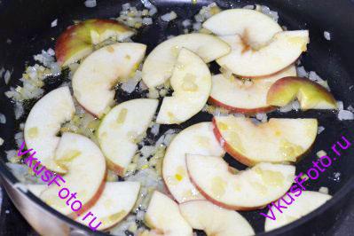 Добавить яблоки в сковороду. Продолжать жарить 2 минуты.