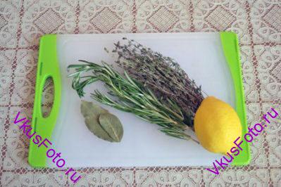 Приготовить лавровый лист, тимьян и розмарин. Лимон наколоть ножиком в нескольких местах.