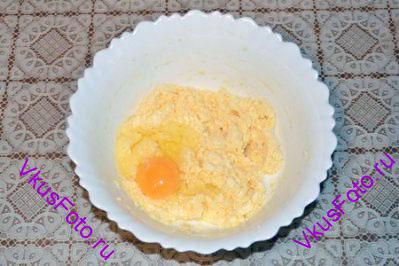 Добавить 1 яйцо. Хорошенько перемешать.
